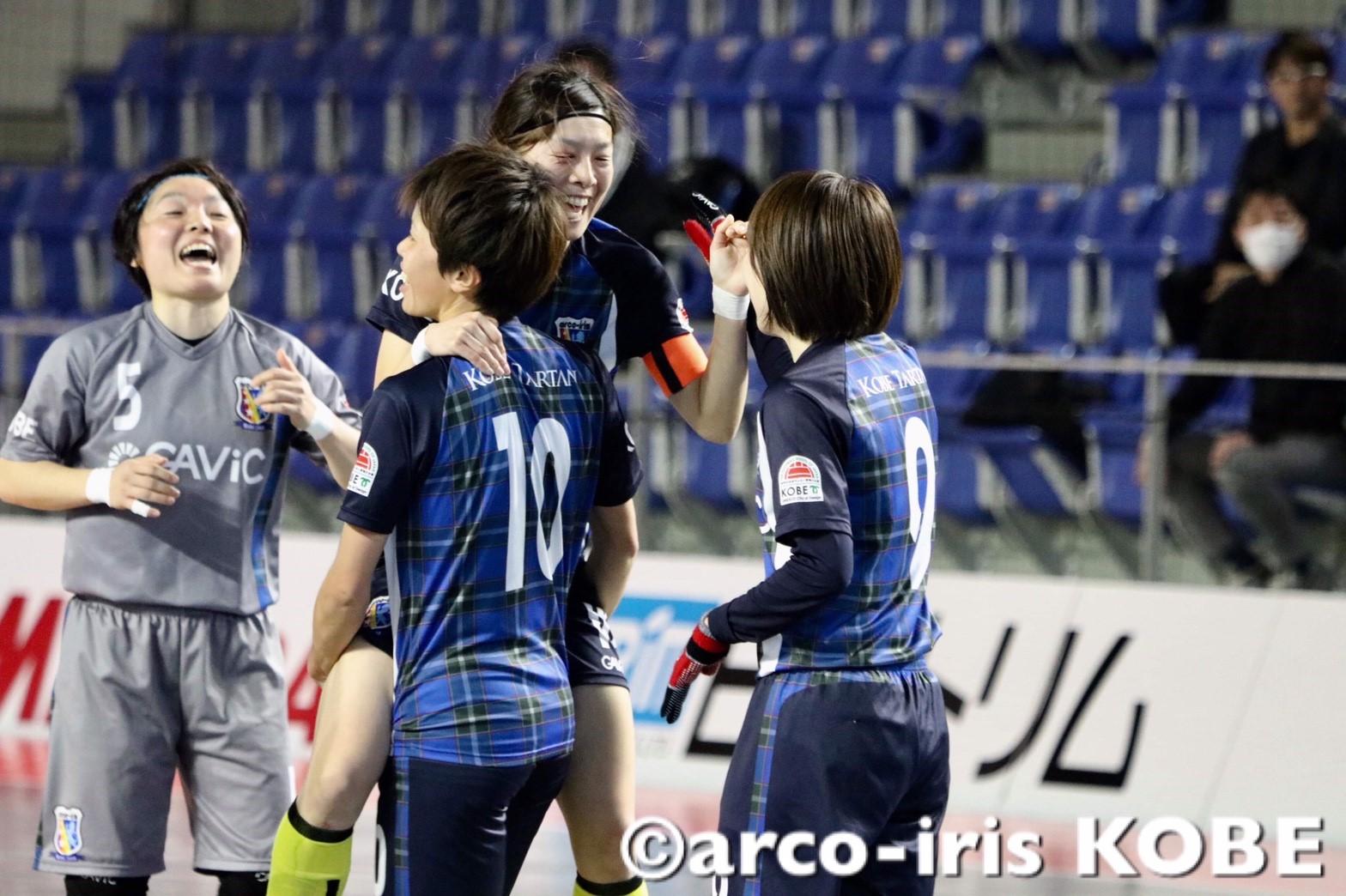 3冠なるか!?今日から第6回FUTSAL地域女子チャンピオンズリーグが開幕!