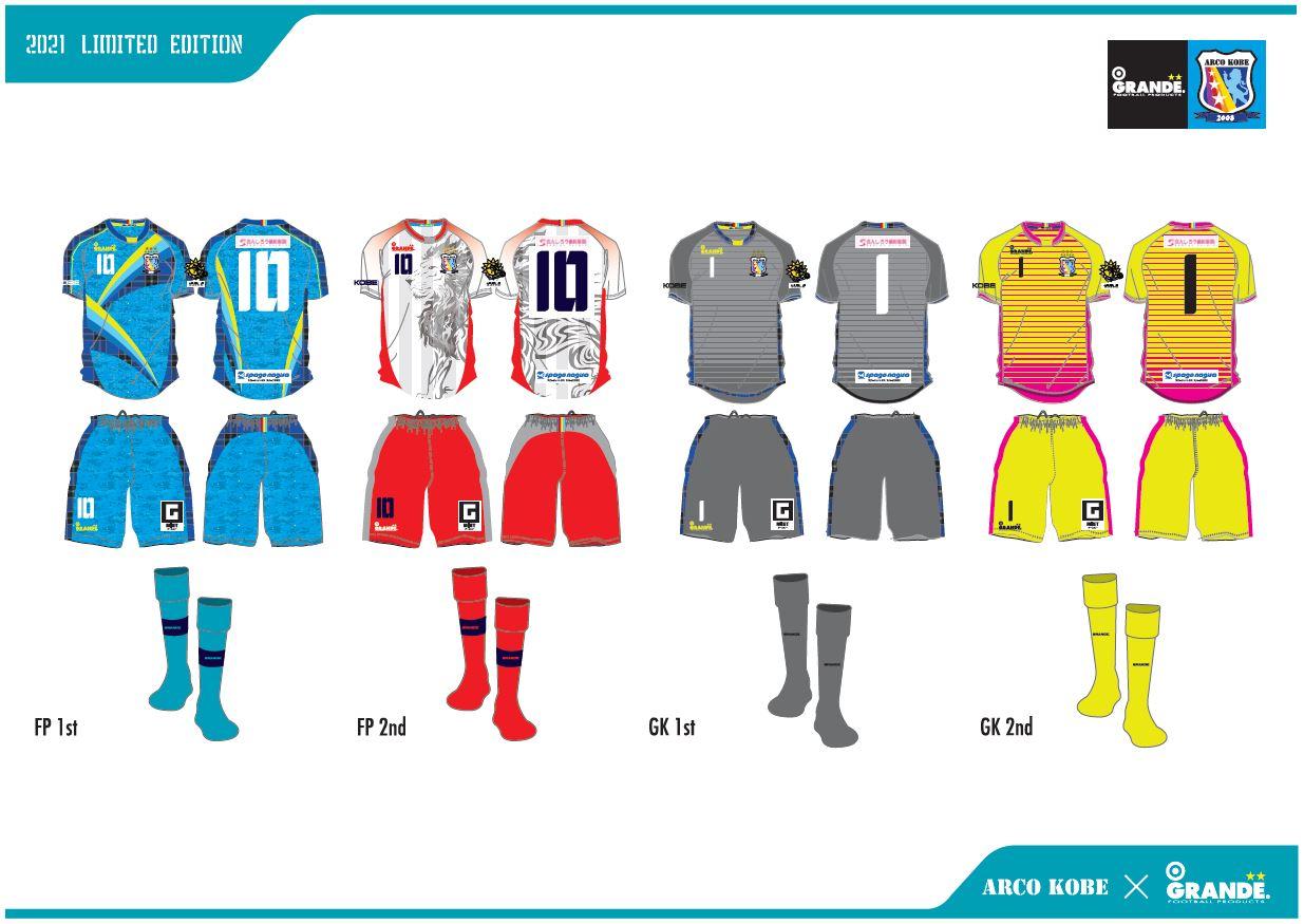 2021年シーズン アルコ神戸ユニフォームスポンサー、デザイン
