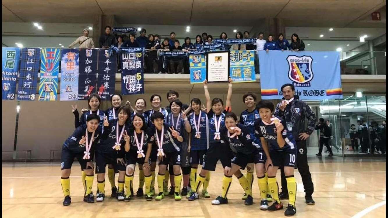 【映像】第15回全日本女子フットサル選手権 2年ぶり5度目の全国優勝