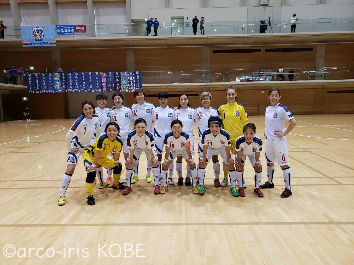 全日本女子フットサル選手権 予選3連勝で準決勝進出!相手はあのSWHレディース!!