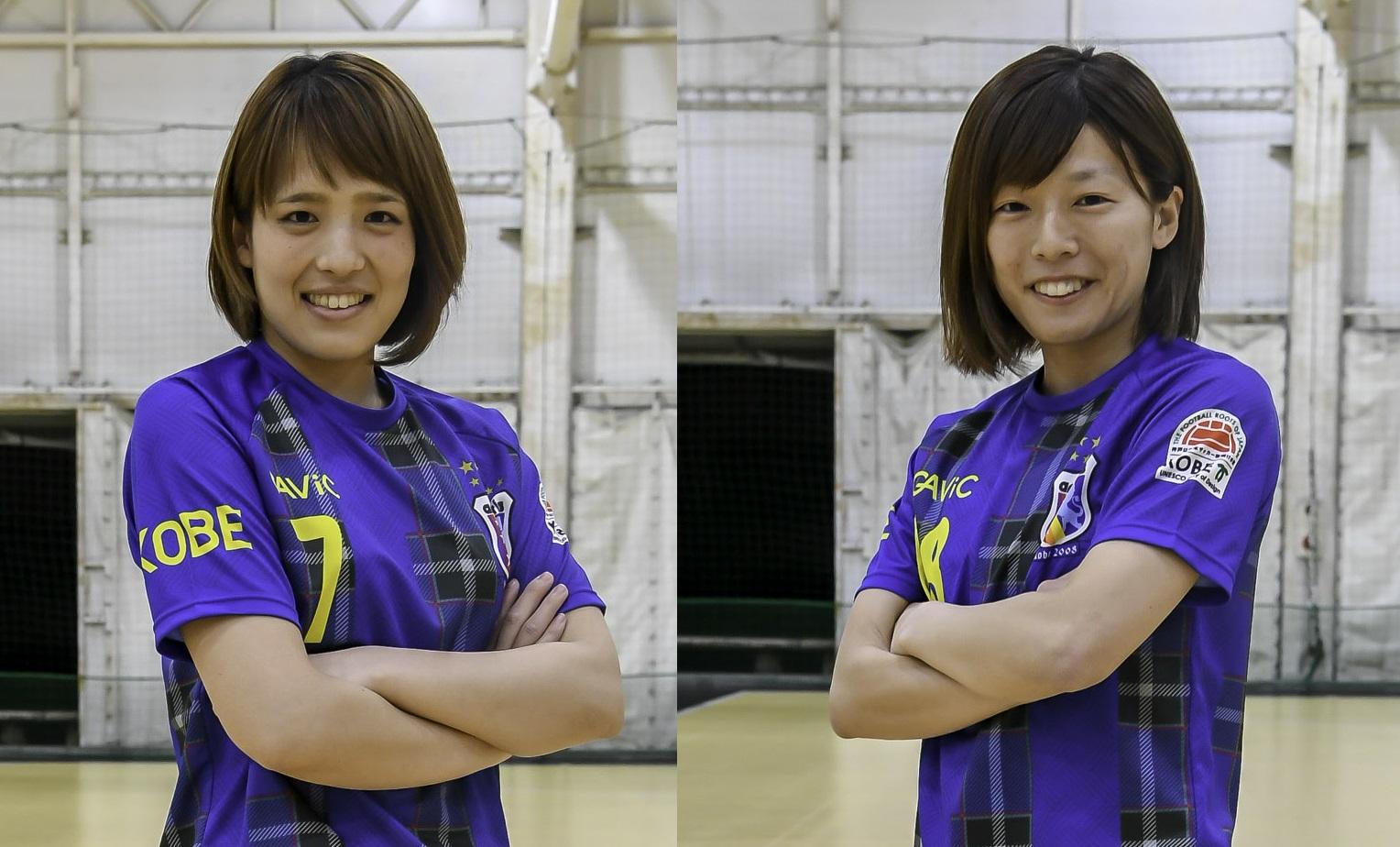 加藤選手・平井選手 日本代表選出のお知らせ