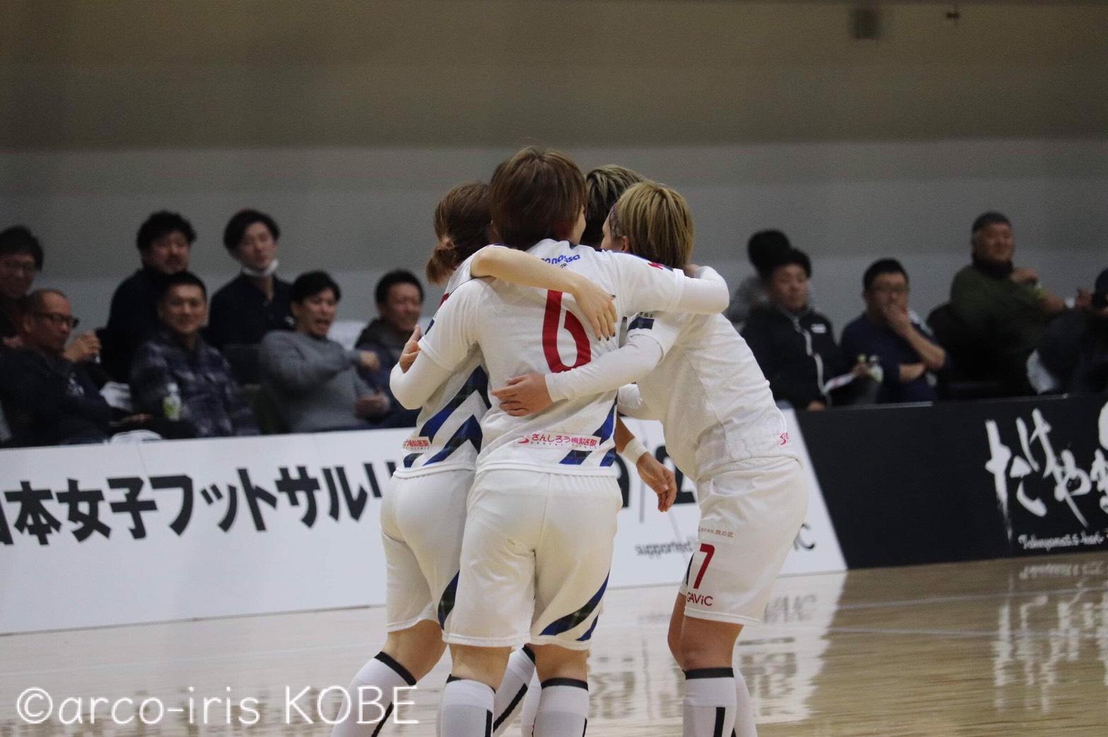 日本女子フットサルリーグ、山口&平井のゴールで最終戦を勝利!2位でプレーオフ進出が確定!