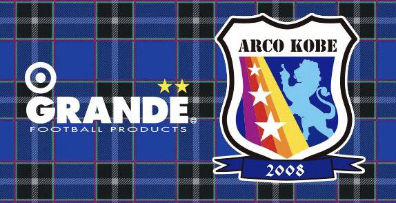 アルコ神戸2021シーズン新体制発表会 supported by GRANDE 開催のお知らせ