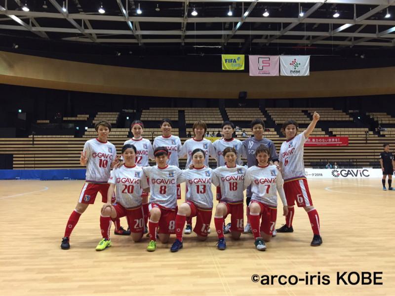 【勝利】日本女子フットサルリーグ第2節 @函館アリーナ